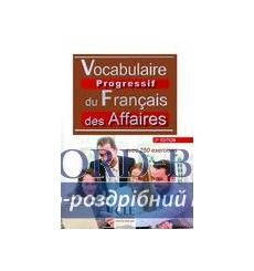 Словарь Vocabulaire Progressif du francais des Affaires Interm?diaire Livre + CD audio 9782090381061 купить Киев Украина