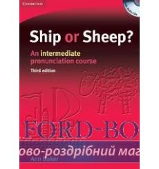 Ship or Sheep? 3rd Edition Book with Audio CDs (4) Baker, A 9780521606738 купить Киев Украина