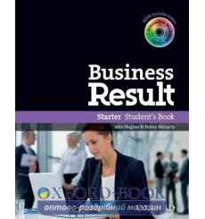 Business Result Starter Student's Book & DVD-ROM Pack