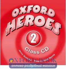 Oxford Heroes 2: Class Audio CDs (2)