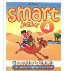 smart junior 4 teachers book
