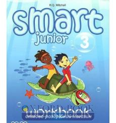 smart junior 3 workbook with cd