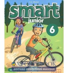 smart junior 6 students book