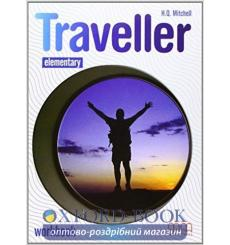 traveller elementary work book with audio cd