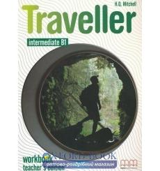traveller intermediate b1 workbook teacher's