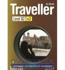 traveller level b2 class cd