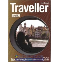 traveller level b2 teachers book
