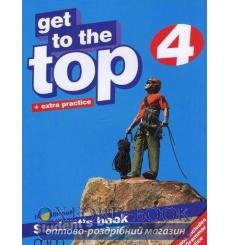 get to the top 4 students book