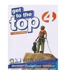 get to the top 4 workbook
