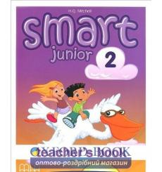 smart junior 2 teachers book