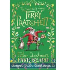 Книга Father Christmass Fake Beard Pratchett, T ISBN 9780552576666 купить Киев Украина