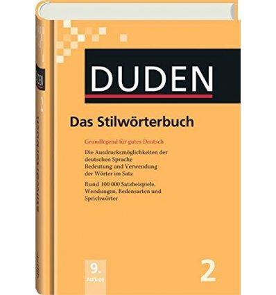 Книга Duden 2. Das Stilworterbuch ISBN 9783411040292