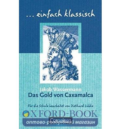 Книга Einfach klassisch Das Gold von Caxamalca ISBN 9783464609743