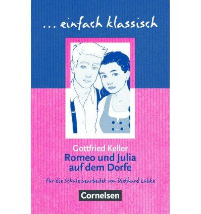 Книга Einfach klassisch Romeo und Julia auf dem Dorfe ISBN 9783464609712