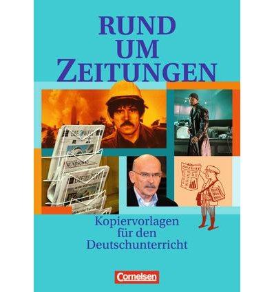 Книга Rund um...Zeitungen Kopiervorlagen ISBN 9783464600009