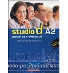 Studio d a2 Video-DVD mit Ubungsbooklet Funk H 9783464208465 купить Киев Украина