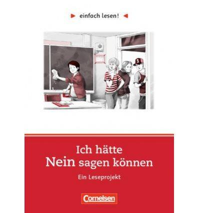 Книга einfach lesen 2 Ich hatte nein sagen konnen ISBN 9783464601877