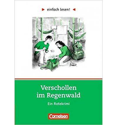 Книга einfach lesen 3 Verschollen im Regenwald ISBN 9783464602171