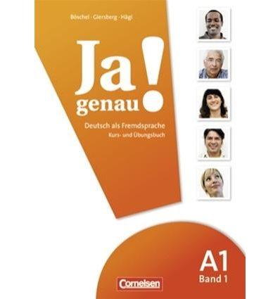 Учебник Ja genau! A1/1 Kursbuch /UB+CD BOschel, C ISBN 9783060241576
