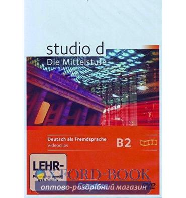 Studio d B2 Video-DVD Funk, H ISBN 9783060201099