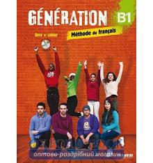 Generation B1 Livre + Cahier + Mp3 CD + DVD ISBN 9782278086351