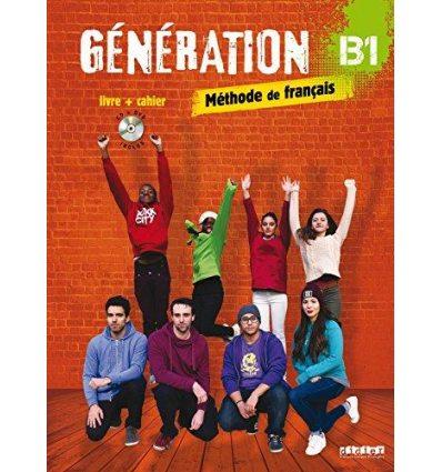 Generation B1 Livre + Cahier + Mp3 CD + DVD ISBN 9782278086351