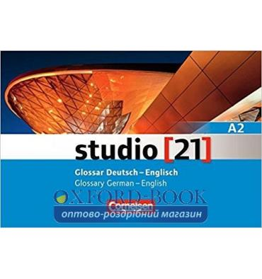 Книга Studio 21 A2 Glossar Deutsch-English Funk, H ISBN 9783065208451