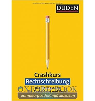 Тетрадь Crashkurs Rechtschreibung: Ein Ubungsbuch fUr Ausbildung und Beruf 4.Auflage ISBN 9783411733644