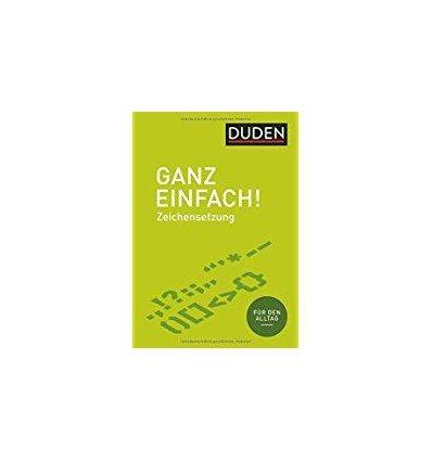 Книга Ganz einfach! Zeichensetzung ISBN 9783411743537