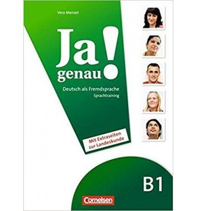 Книга Ja genau! B1 Sprachtraining DaF mit Landeskundeseiten Menzel, V ISBN 9783060204649