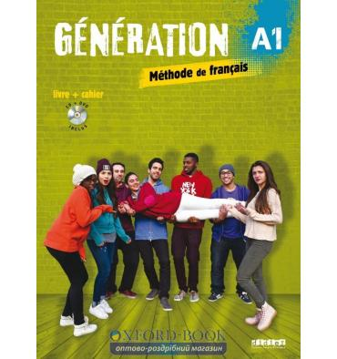 Generation A1 Livre + Cahier + Mp3 CD + DVD ISBN 9782278086290