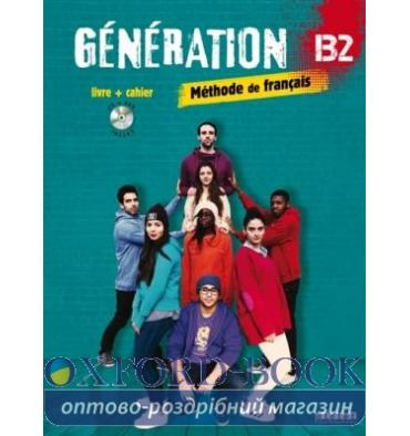 Generation B2 Livre + Cahier + Mp3 CD + DVD ISBN 9782278087761