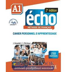 Книга Echo a1 Cahier dexercices + CD audio + livre-web Girardet J. 9782090385892 купить Киев Украина