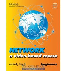 Тетрадь Network a video- based course Beginner activity book Mitchell H 9789604784257 купить Киев Украина