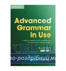 Граматика Advanced Grammar in Use 2nd Edition Book with answers ISBN 9780521532914