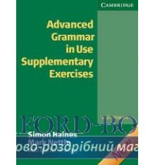 Грамматика Advanced Grammar in Use 2nd Edition Supplementary Exercises with answers ISBN 9780521788076