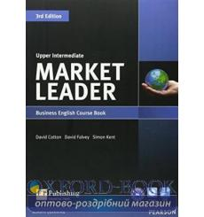 Market Leader 3rd Edition Upper-Intermediate Coursebook with DVD-ROM