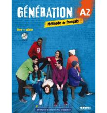 Generation A2 Livre + Cahier + Mp3 CD + DVD ISBN 9782278086320