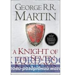 Книга A Knight of the Seven Kingdoms Martin, G ISBN 9780008238094 купить Киев Украина