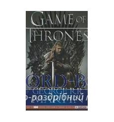 Учебник A Song of Ice and Fire Book1: A Game of Thrones (Film Tie-In) Pupils book ISBN 9780007428540 купить Киев Украина
