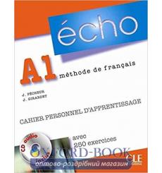 Echo a1 Cahier dexercices + CD audio + corriges 9782090385649 купить Киев Украина