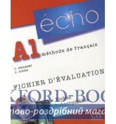 Echo a1 Fichier devaluation + fiches photocopiables + CD audio 9782090385656 купить Киев Украина
