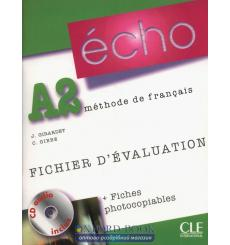 Echo a2 Fichier devaluation + fiches photocopiables + CD audio 9782090385694 купить Киев Украина