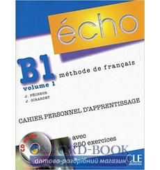 Echo b1.1 Cahier dexercices + CD audio + corriges 9782090385724 купить Киев Украина