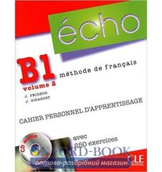 Echo b1.2 Cahier dexercices + CD audio + corriges 9782090385762 купить Киев Украина