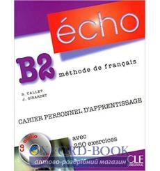 Echo b2 Cahier dexercices + CD audio + corriges 9782090385618 купить Киев Украина