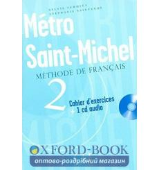 meteo Saint-Michel 2 Cahier dexercices + CD audio Monnerie-Goarin A 9782090352641 купить Киев Украина