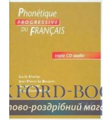 Phonetique Progressive du francais Niveau Debutant Cofuret CD audio Charliac L 9782090322736 купить Киев Украина