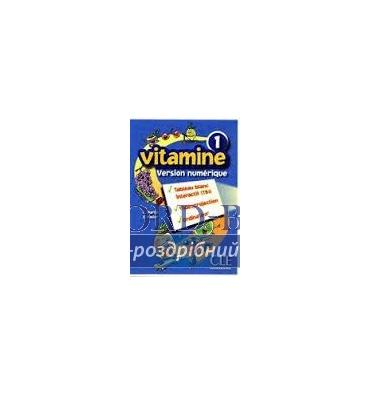 Книга для учителя Vitamine 1 teachers book Martin, C ISBN 9782090324983