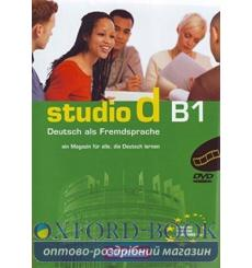 Studio d b1 Video-DVD mit Ubungsbooklet Funk H 9783464208175 купить Киев Украина